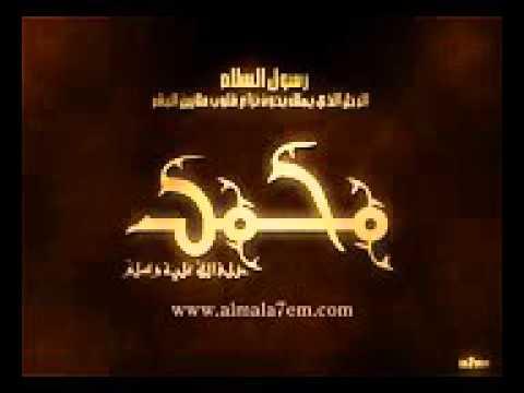 صوره صورة كلمة سيدنا محمد صورة رائعة لكلمة محمد خلفية لاسم الرسول محمد , خلفيات لافضل الاسماء