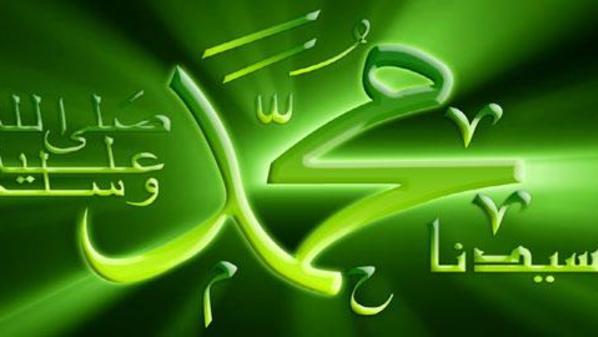 بالصور صورة كلمة سيدنا محمد صورة رائعة لكلمة محمد خلفية لاسم الرسول محمد , خلفيات لافضل الاسماء 4345 3