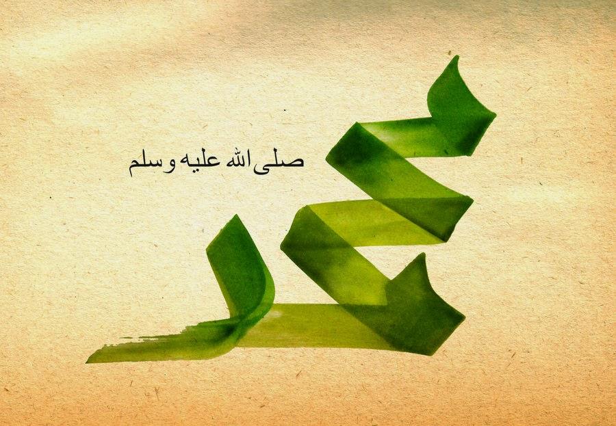 بالصور صورة كلمة سيدنا محمد صورة رائعة لكلمة محمد خلفية لاسم الرسول محمد , خلفيات لافضل الاسماء 4345 4