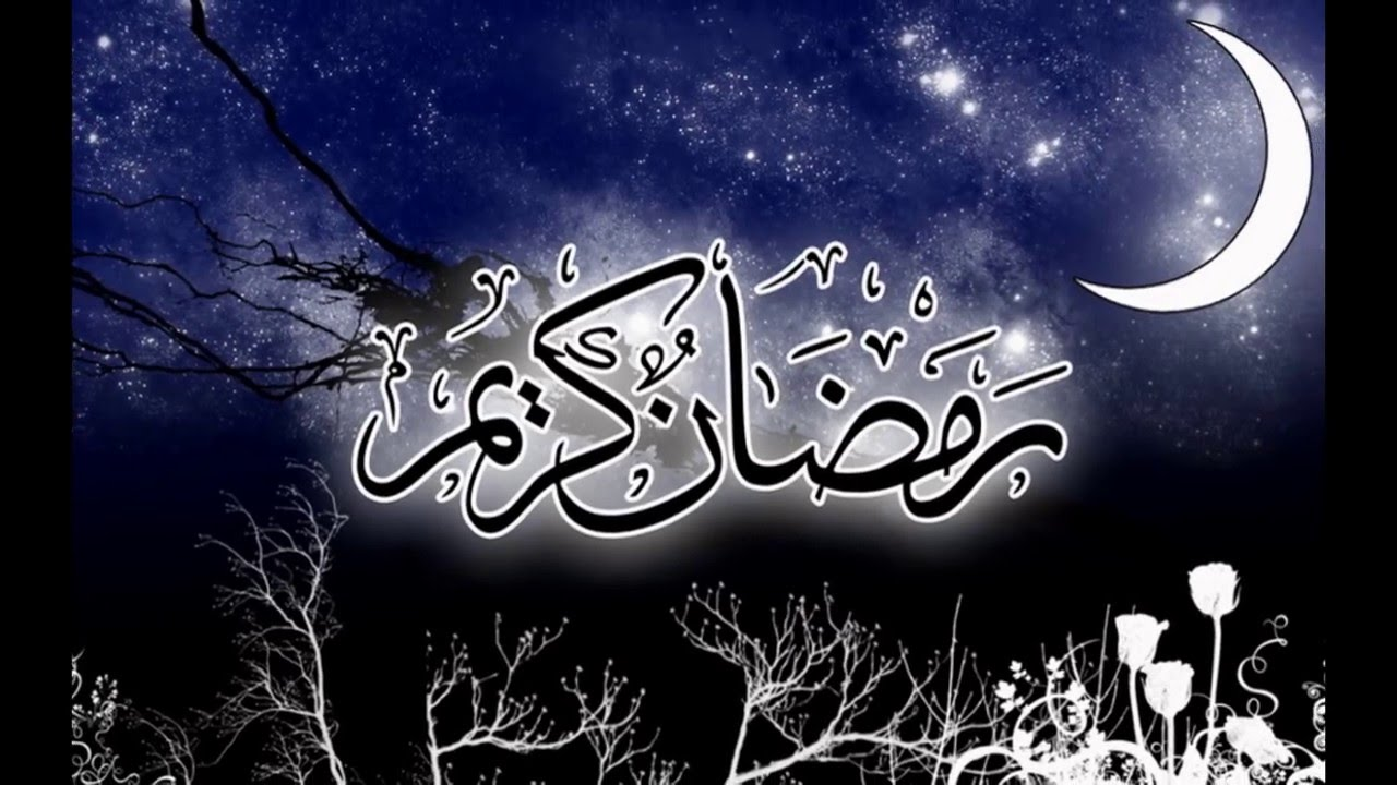 صوره صور اجمل صور رمضانية صور معبرة عن رمضان , خلفيات للشهر الكريم