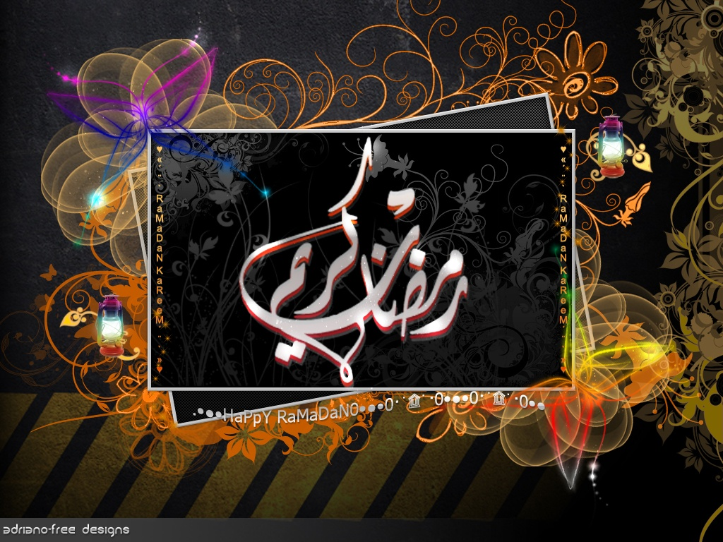 بالصور صور اجمل صور رمضانية صور معبرة عن رمضان , خلفيات للشهر الكريم 4346 3