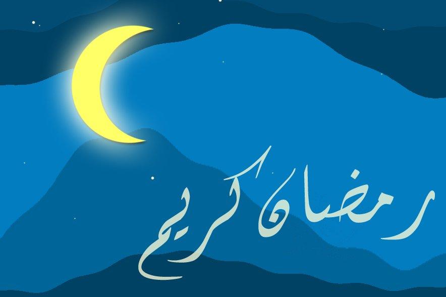 بالصور صور اجمل صور رمضانية صور معبرة عن رمضان , خلفيات للشهر الكريم 4346 7
