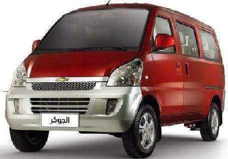 صور صور سيارات 8 راكب تقسيط , احدث العربيات