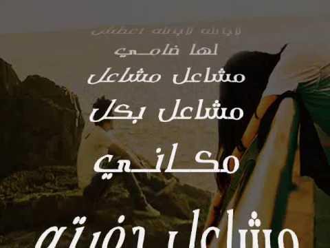 بالصور صور اسم مشاعل خلفيات اسم مشاعل صورة اسم مشاعل , خلفيات لاسماء بنات خليجية 4354