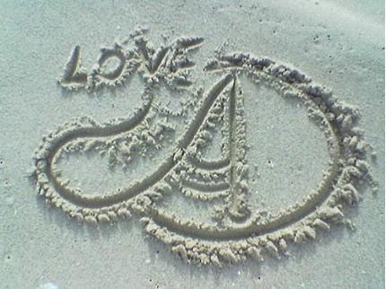بالصور صور خلفيات حروف رومانسية خلفيات حروف انجليزي اجمل صور للحروف , بوستات لحرف جميل 4365 7