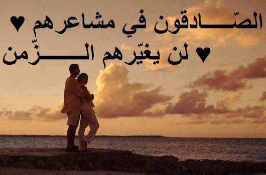 بالصور صور معبرة عن الشوق في الحب , خلفيات رومانسية للعشاق 4468 9