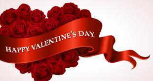 بالصور صور عيد الحب صور عيد الحب احدث صور عيد الحب , بوستات للفلانتين للمحبين 4471 3 310x165