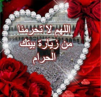بالصور صور ورود فيها ادعيه بطاقات ليوم الجمعة المباركة صور مكتوب عليها جمعه , اروع صورة اسلامية دعاء 4487 2