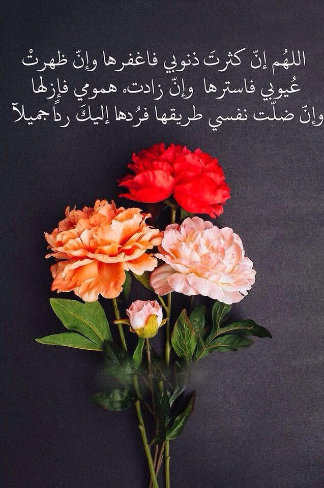 بالصور صور ورود فيها ادعيه بطاقات ليوم الجمعة المباركة صور مكتوب عليها جمعه , اروع صورة اسلامية دعاء 4487 3