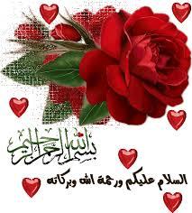 بالصور صور ورود فيها ادعيه بطاقات ليوم الجمعة المباركة صور مكتوب عليها جمعه , اروع صورة اسلامية دعاء 4487 5