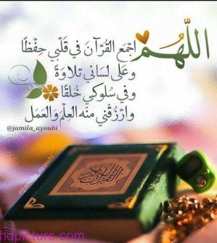 بالصور صور ورود فيها ادعيه بطاقات ليوم الجمعة المباركة صور مكتوب عليها جمعه , اروع صورة اسلامية دعاء 4487 6