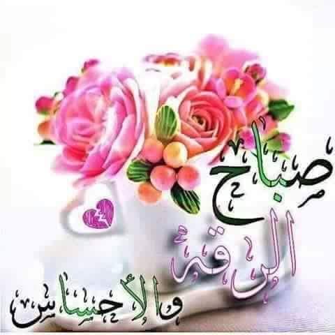 صور صور ورود فيها ادعيه بطاقات ليوم الجمعة المباركة صور مكتوب عليها جمعه , اروع صورة اسلامية دعاء