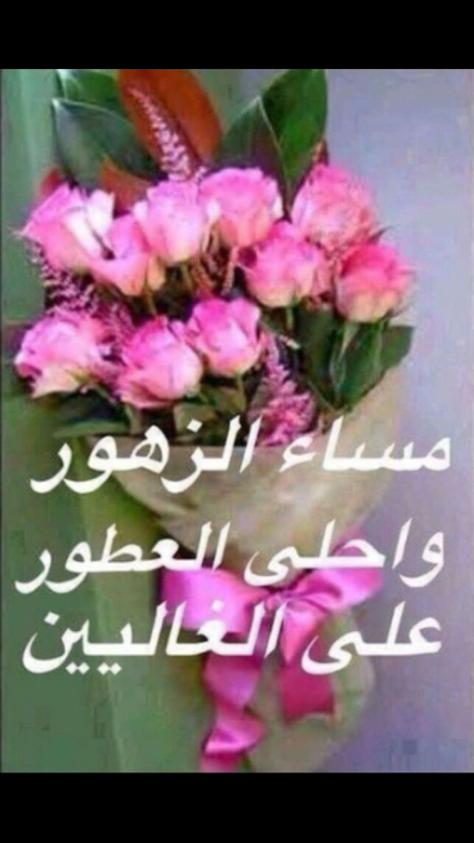 بالصور صور ورود فيها ادعيه بطاقات ليوم الجمعة المباركة صور مكتوب عليها جمعه , اروع صورة اسلامية دعاء 4487