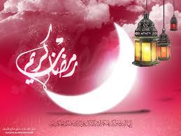 بالصور صور جميلة عن رمضان , خير الشهور شهر رمضان unnamed file 78