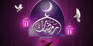 بالصور صور جميلة عن رمضان , خير الشهور شهر رمضان unnamed file 79
