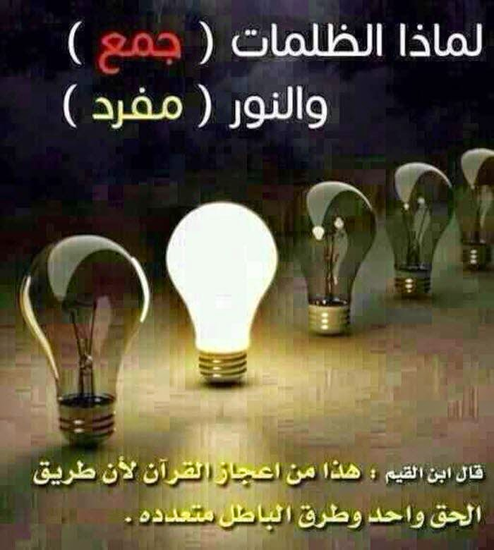 بالصور صور حزينه احدث صور حزن , صور معبره عن الحزن unnamed file 80