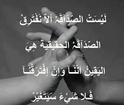 بالصور صور حزينه احدث صور حزن , صور معبره عن الحزن unnamed file 82