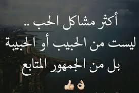بالصور صور حزينه احدث صور حزن , صور معبره عن الحزن unnamed file 83