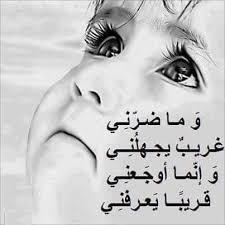 بالصور صور حزينه احدث صور حزن , صور معبره عن الحزن unnamed file 85