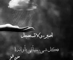 بالصور صور حزينه احدث صور حزن , صور معبره عن الحزن unnamed file 87