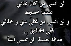 بالصور صور حزينه احدث صور حزن , صور معبره عن الحزن unnamed file 88