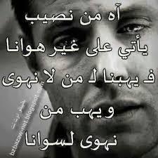 بالصور صور حزينه احدث صور حزن , صور معبره عن الحزن unnamed file 89