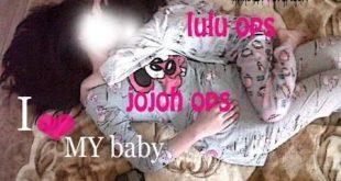 بالصور صور بنات الفيس بوك عربية 2019 صور فتيات وصبايا العرب على فيس بوك 2019 11232 10 310x165
