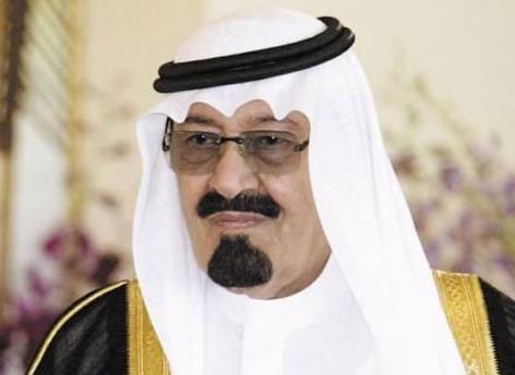 بالصور صور الملك عبدالله , صورة ملك السعودية 1858 2