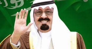 صوره صور الملك عبدالله , صورة ملك السعودية