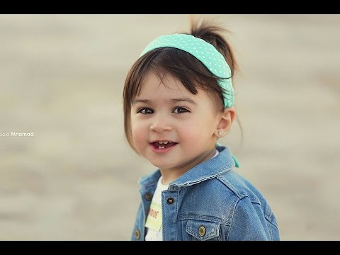 صور صور اجمل طفلة عربية صور بنوته حلوة صور اجمل طفلة فالعالم , احلي بنت في الدنيا