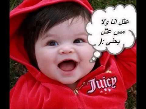 بالصور صور اطفال مضحكة اطفال يضحكون , خلفيات تموت من الضحك 4075 9