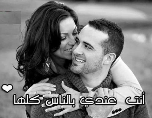 بالصور صور رومانسية جدا , اجمل صور رومانسية صور عشاق صور بنات وشباب جميلة 4102