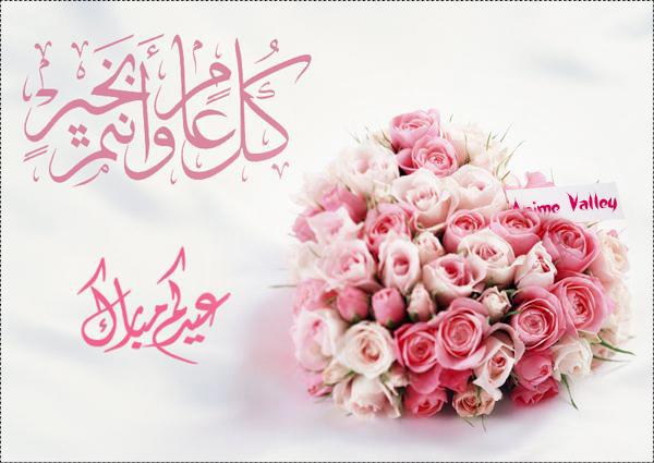 صورة صور لعيد الفطر المبارك رائعه صور تهنئة حلوة جدا بمناسبة العيد , خلفيات للعيد الصغير