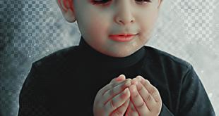 بالصور صور اطفال يدعون الله صور جميلة دعاء الله , خلفيات لاولاد يناجون ربهم 4133 1 310x165