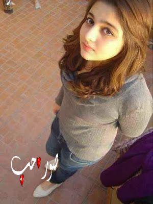 بالصور صور صبايا , صور صبايا جميلات صور صبايا الشام روعه 4205