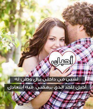 بالصور صور رومانسية شباب وبنات , احلى الصور رومانسية شباب وبنات 4208 5