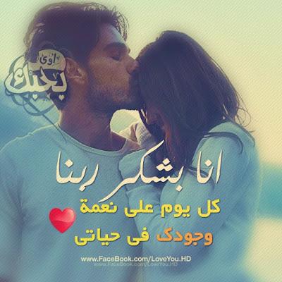 بالصور صور حب وغرام , مجموعة صور رومانسية للبنات صور عشق رومانسية 4233 4