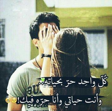 بالصور صور حب وغرام , مجموعة صور رومانسية للبنات صور عشق رومانسية 4233 5
