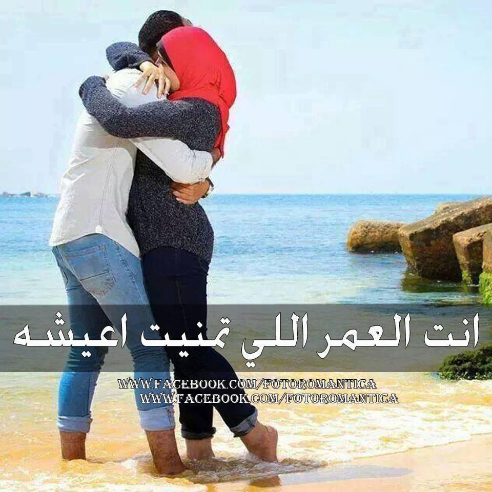 بالصور صور حب وغرام , مجموعة صور رومانسية للبنات صور عشق رومانسية 4233 6