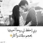 صور حب وغرام , مجموعة صور رومانسية للبنات صور عشق رومانسية