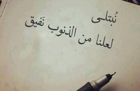 بالصور صور عبارت حزين علي المرض , خلفيات للتخفيف عن المريض 4464 4