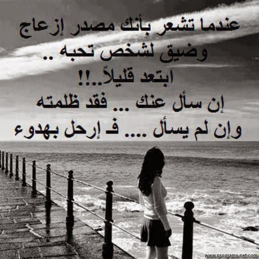بالصور صور فراق صور حزينه جديدة صور الفراق حزينه , خلفيات عن البعاد 4496 4