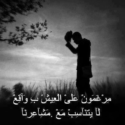 بالصور صور فراق صور حزينه جديدة صور الفراق حزينه , خلفيات عن البعاد 4496 6