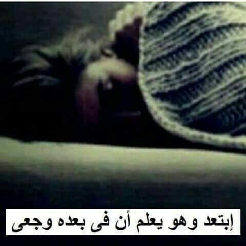 بالصور صور فراق صور حزينه جديدة صور الفراق حزينه , خلفيات عن البعاد 4496