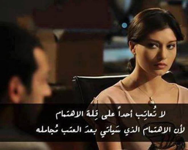 بالصور صور حب حزينه احلى صور حزينه صور حب حزينه , حلفيات زعل العشاق 3913 1