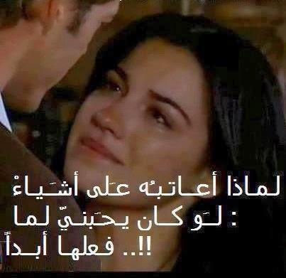 بالصور صور حب حزينه احلى صور حزينه صور حب حزينه , حلفيات زعل العشاق 3913 2