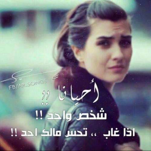 بالصور صور حب حزينه احلى صور حزينه صور حب حزينه , حلفيات زعل العشاق 3913 3