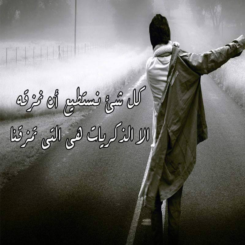 بالصور صور حب حزينه احلى صور حزينه صور حب حزينه , حلفيات زعل العشاق 3913 4