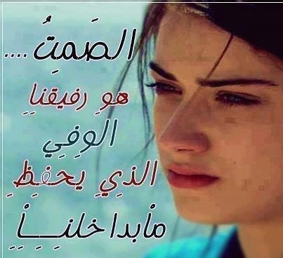 بالصور صور حب حزينه احلى صور حزينه صور حب حزينه , حلفيات زعل العشاق 3913 7