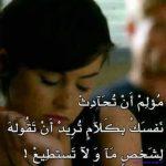 صور حب حزينه احلى صور حزينه صور حب حزينه , حلفيات زعل العشاق